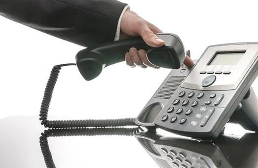 Харьковчанина накажут за вмешательство в работу телефонии