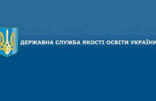 Учебные заведения Харьковщины будут проверять по-новому