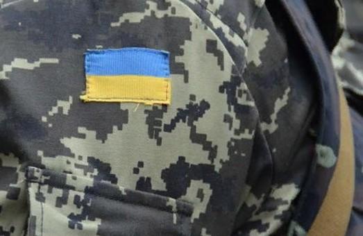 В Харькове появится еще одна доска погибшему в АТО солдату