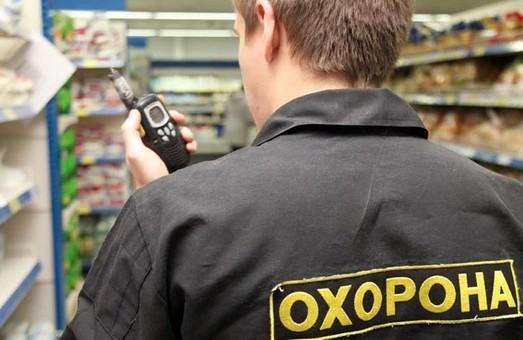 Убийство в харьковском супермаркете: появились новые подробности (ВИДЕО)