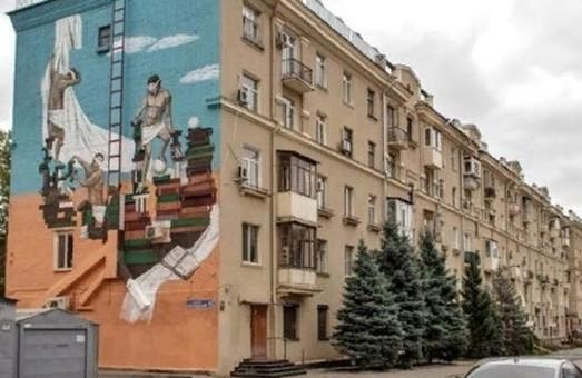 Харьков украсили еще одним муралом (ФОТО)