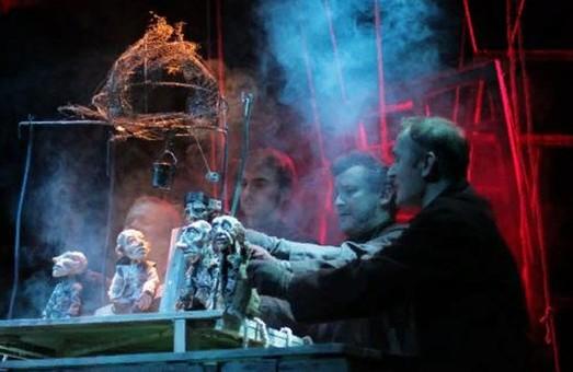 Харьковский театр кукол получил престижную награду