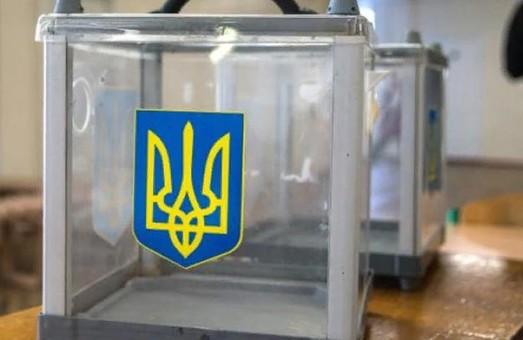 Когда пройдут первые выборы в общинах Харьковщины: названа дата