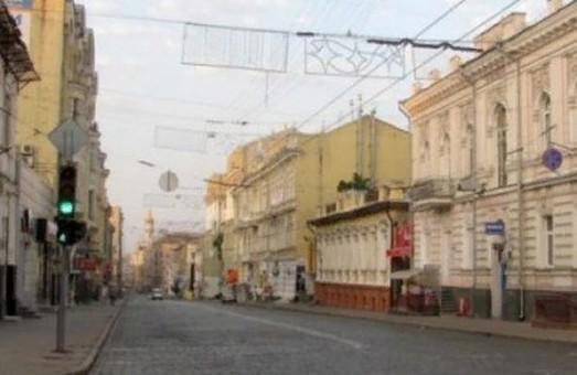 Из-за шествия перекроют центральную улицу Харькова