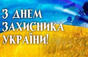 Светличная: Защитники Украины - это наша сила, мужество и надежда