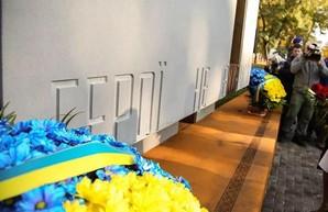 «Герої не вмирають!». В Харькове торжественно открыли памятник защитникам Украины (ФОТО)