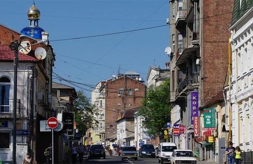 В центре города харьковчане обнаружили опасность