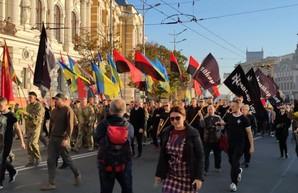 В День защитника харьковчане снова вышли на марш «Нет капитуляции» (ФОТО, ВИДЕО)