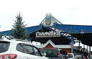 Харьковские таможенники рассекретили тайник с контрабандой
