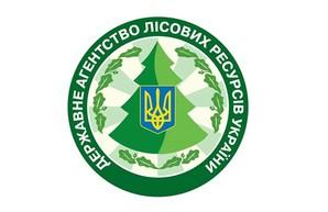 Начальник лесхоза на Харьковщине претендует на высокий пост в Гослесагентстве