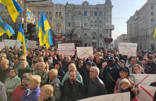В день сессии под Харьковским горсоветом – несколько пикетов (ФОТО)