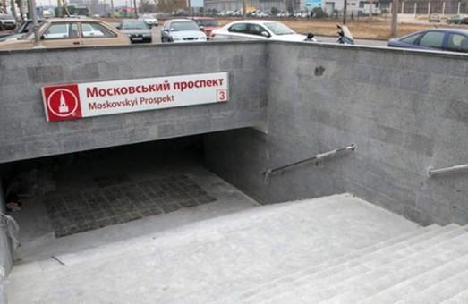 Станцию метро «Московский проспект» переименовали – решение мэрии