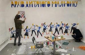 Необычные рисунки харьковских детей вошли в последнюю выставку Биеннале