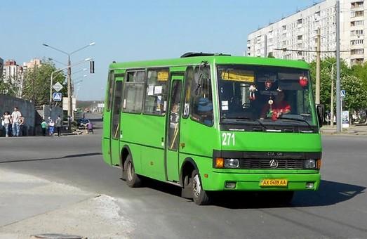 Скандал в маршрутке: харьковский водитель оскорбил ребенка-льготника