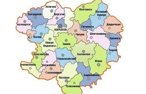 Сколько громад появилось на Харьковщине за этот год: данные ХОГА