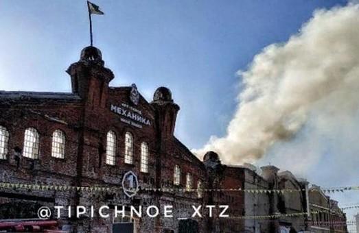 В Харькове тушили пожар возле арт-завода «Механика» (ВИДЕО)