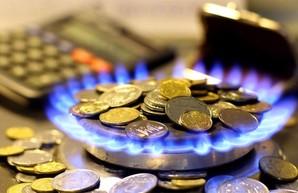 Названа новая цена на газ для жителей Харьковщины