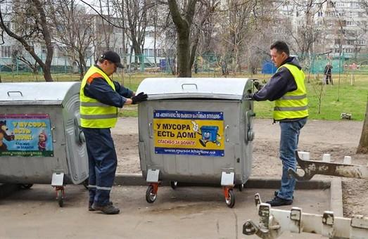 Харьковчане смогут следить за работой коммунальщиков в сети