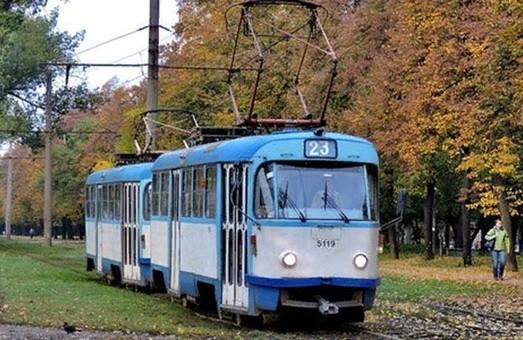 Два харьковских трамвая меняют маршрут