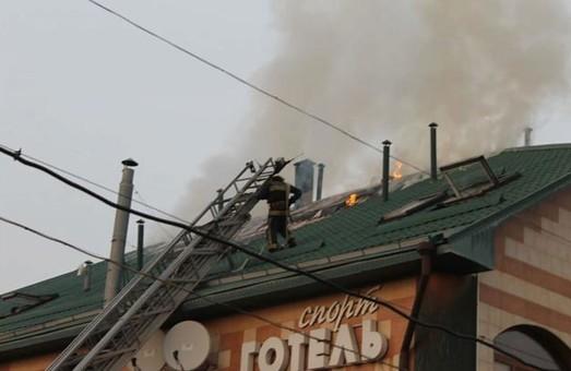В харьковской гостинице – пожар (ФОТО, ВИДЕО)