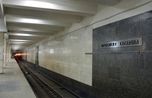 По свежим следам: харьковчане хотят переименовать еще две станции метро
