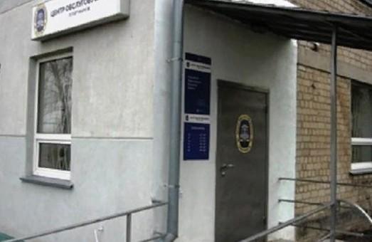 Директор фирмы на Харьковщине хотел сжечь себя под окнами налоговиков
