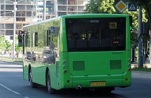 Харьковчане придумали, как развлекать себя в автобусах и троллейбусах