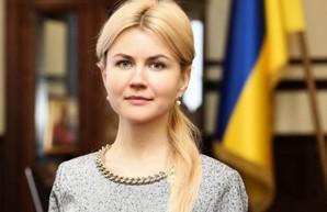 Глава Харьковщины Юлия Светличная третий год подряд лидирует в рейтинге губернаторов