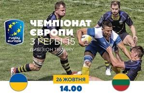 Харьковчане могут попасть на исторический матч