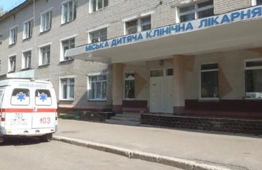 Детей из харьковской больницы оздоровят за границей