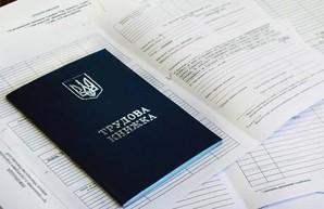 Харьковский магазин косметики по-крупному оштрафуют