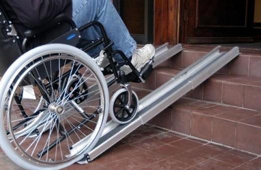 Харьковские театры и музеи станут удобнее  для инвалидов