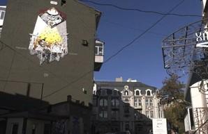 В центре Харькова создали новый мурал (ФОТО)