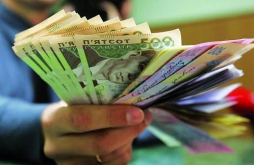 Харьков – в пятерке городов с самой высокой зарплатой