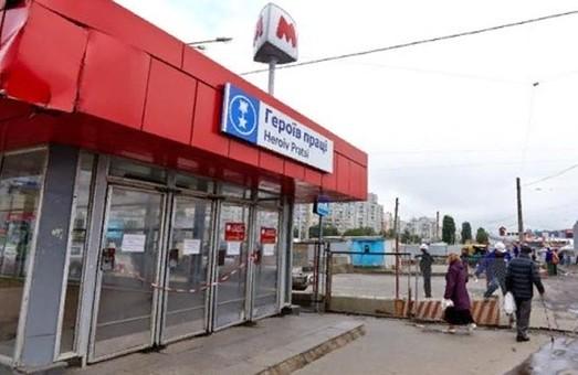 Харьковчане просят еще один выход с метро «Героев Труда»