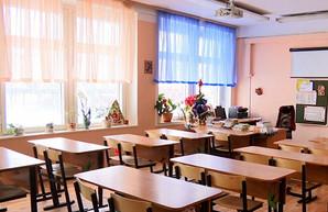 Под Харьковом школьники вынуждены сидеть дома из-за холодных классов