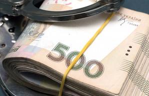 За «распил» бюджета будут судить двух чиновников на Харьковщине