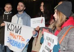 Акция «Год без Кати» прошла в Харькове (ФОТО)