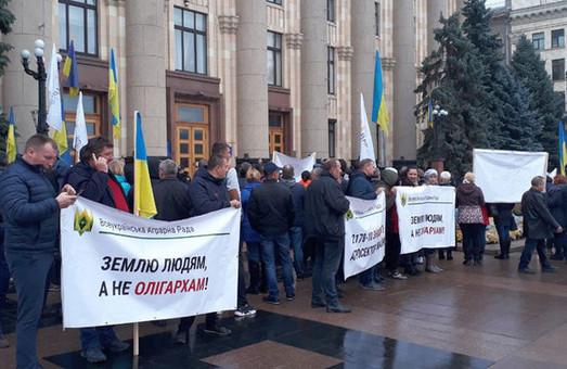 Нового губернатора Кучера Харьковщина встретила пикетом (ФОТО)