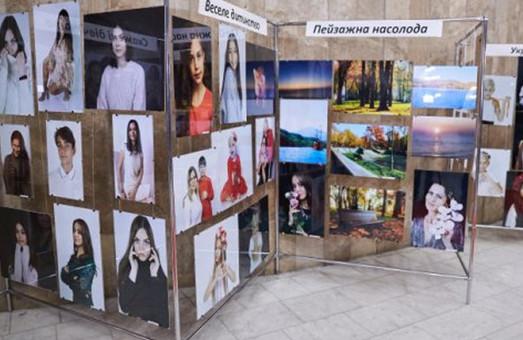Выставка «Безграничная реальность» проходит в Харькове