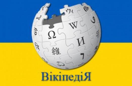 В украинской Википедии продолжается конкурс «WikiScience Contest 2019»