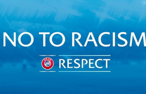 Скандал из-за расизма на футболе: харьковский «Металлист 1925» осудил ультрас «Динамо»