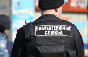 Из харьковских судов эвакуировали полтысячи человек, но взрывчатку не нашли