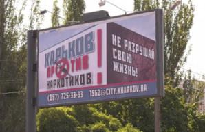 Дети с «ломкой» по наркотикам начали рождаться в Харькове