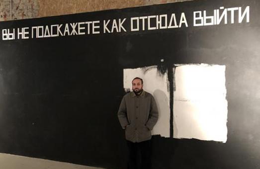 Харьковчан зовут на лекцию об искусстве