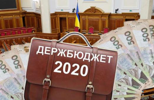 Принят госбюджет-2020. Как голосовали харьковские нардепы