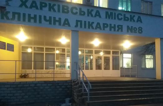 Смерть женщины в харьковской больнице: что заявили в мэрии и полиции