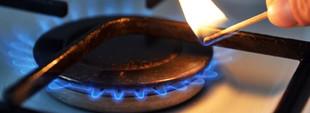 Внезапно остались без газа больше сотни домов под Харьковом