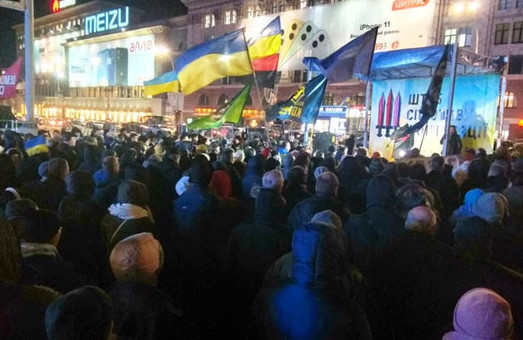 «Ми маємо гідність». В Харькове отметили шестую годовщину начала Майдана (ФОТО, ВИДЕО)