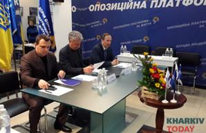 «Донбасс и Крым - это Украина. Все остальное можно обсуждать» - харьковский глава ОПЗЖ
